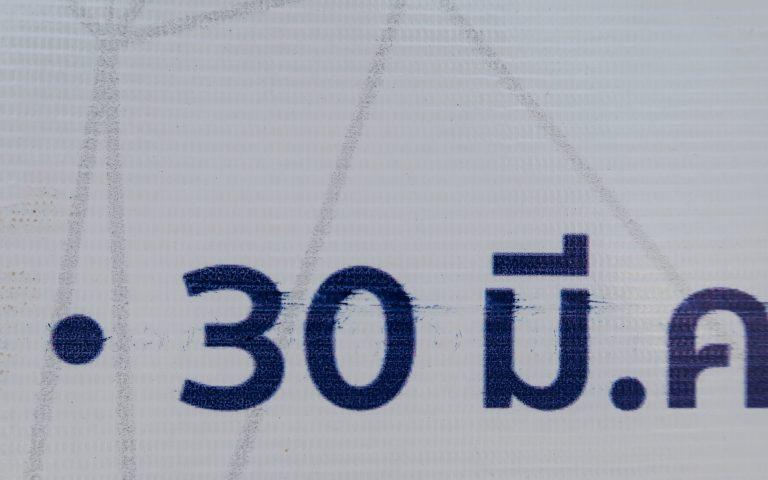 Цифра каждый вторник (30)