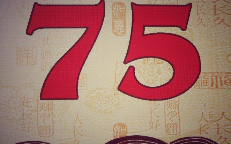 Цифра каждый вторник (75)