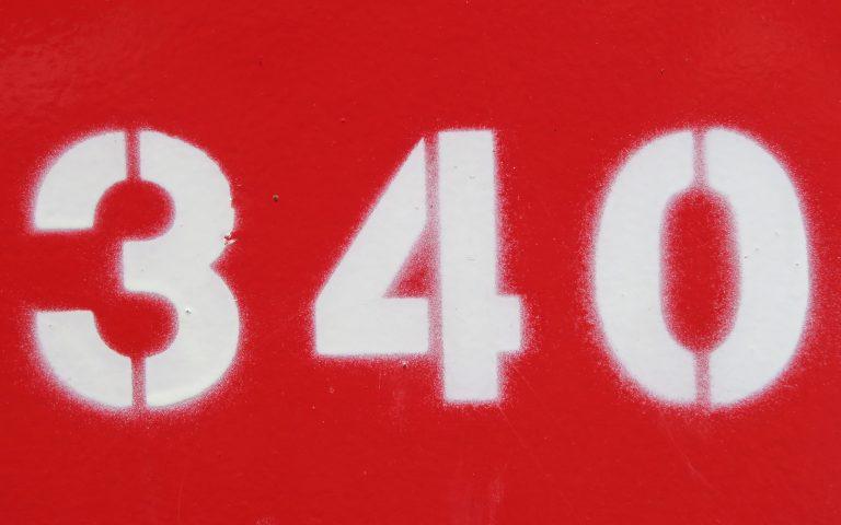 Цифра каждый вторник (340)