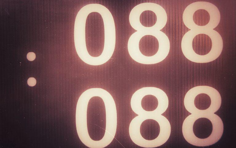 Цифра каждый вторник 088)