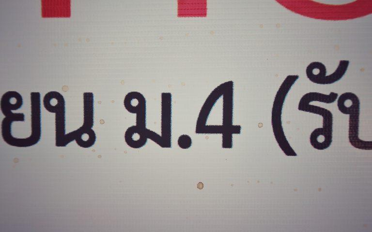 Цифра каждый вторник (4)