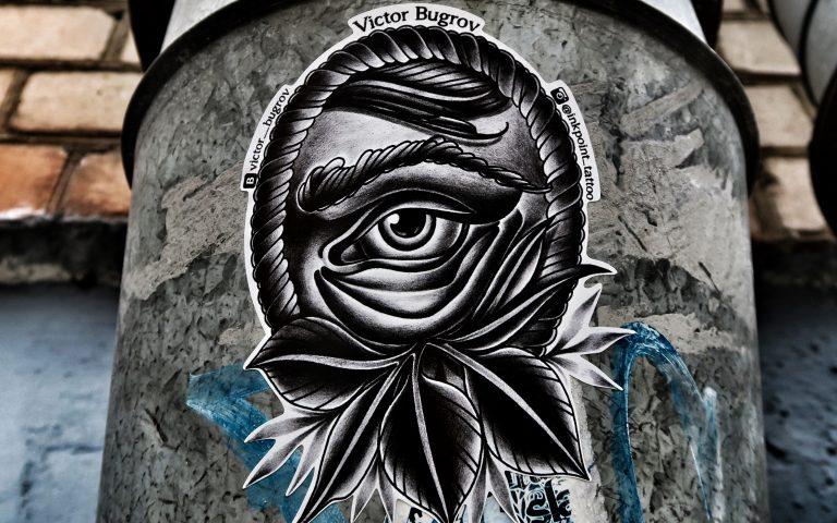 Граффити в Вильнюсе 6