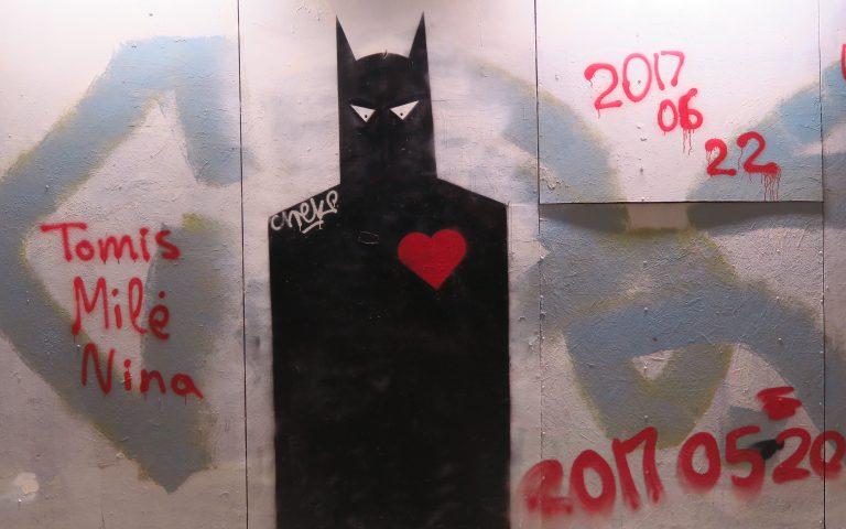 Граффити в Вильнюсе: Tomis Milė Nina