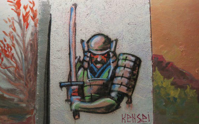 Граффити в Вильнюсе: Kensei