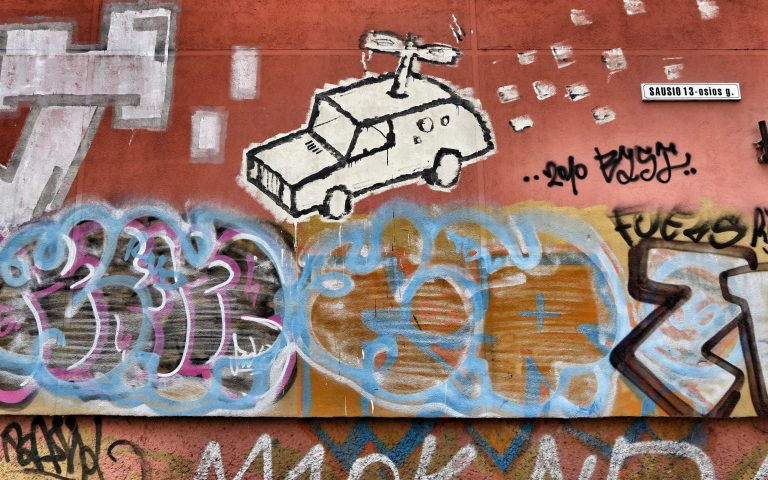 Граффити в Вильнюсе 2