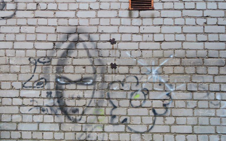 Граффити в Вильнюсе 7