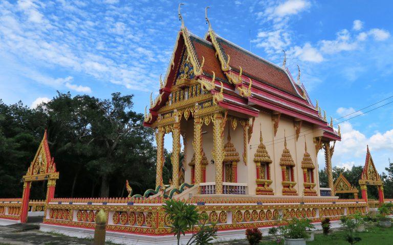 Буддийский храм в Ban Don