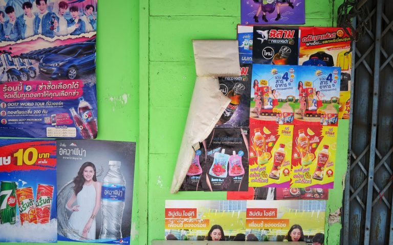 Бангкок говорит 2