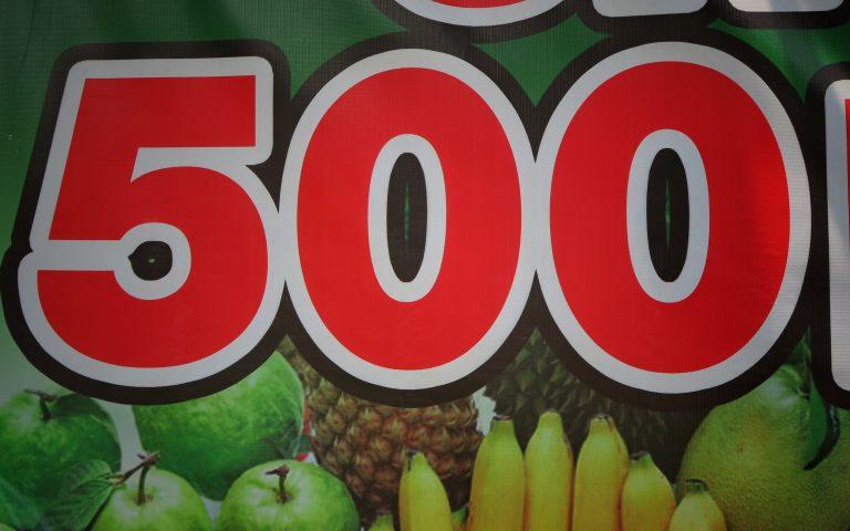 Цифра каждый вторник (500)