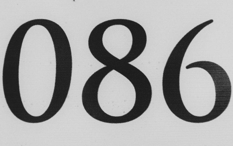 Цифра каждый вторник (086)