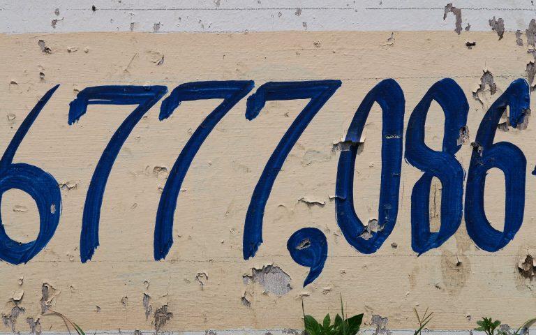 Цифра каждый вторник (6777)