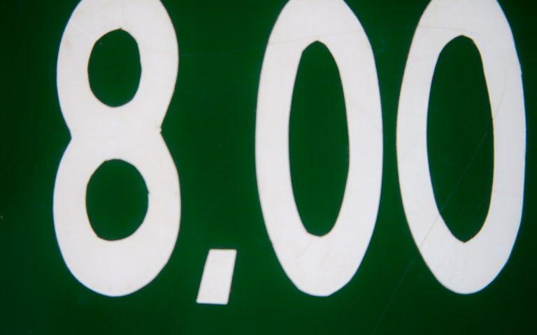 Цифра каждый вторник (8,00)