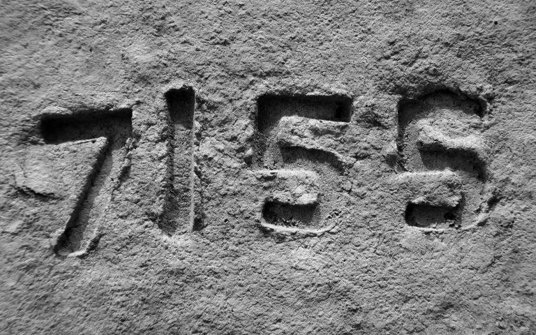 Цифра каждый вторник (7155)