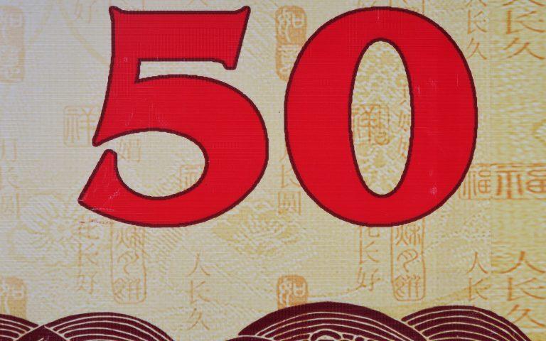 Цифра каждый вторник (50)