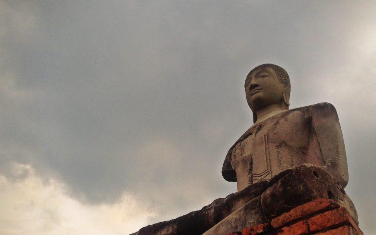 Будда Созерцающий