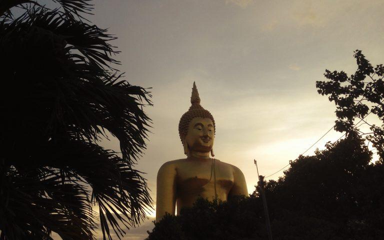 Будда Возвышающийся