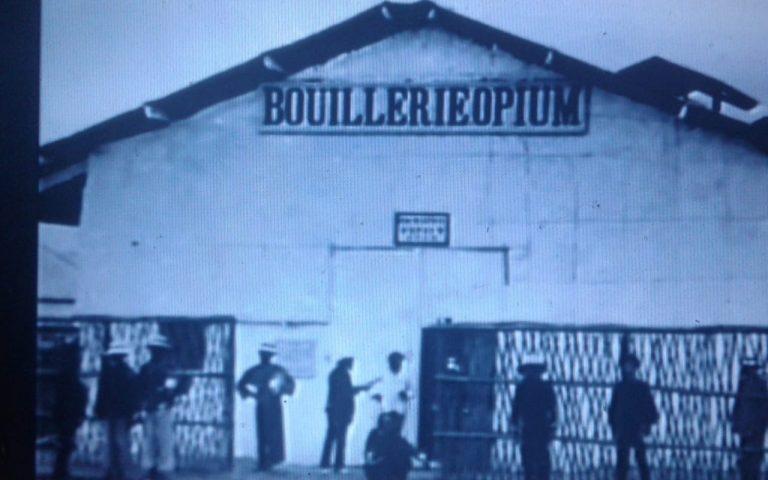 Опиумная фабрика в Лаосе