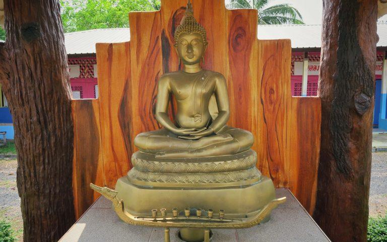 Школьный Будда 3