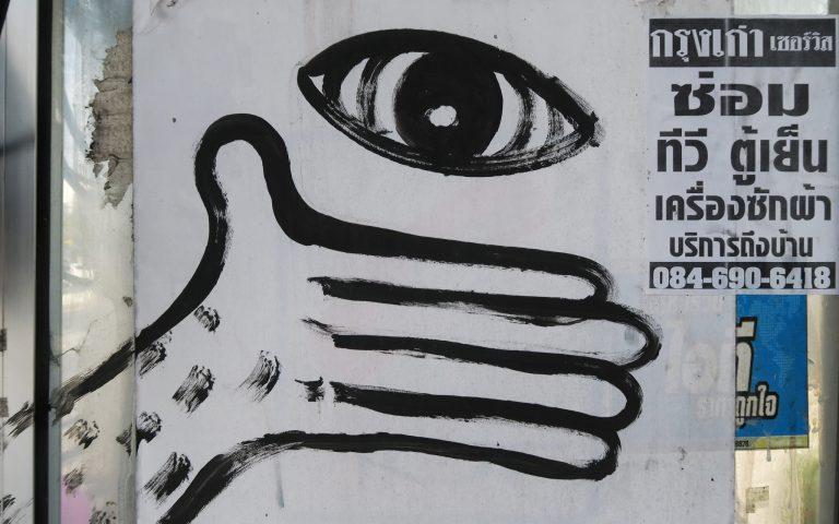 Граффити в Хуа Хине 8