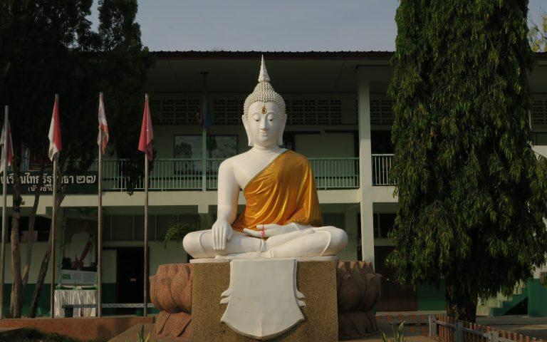 Школьный Будда