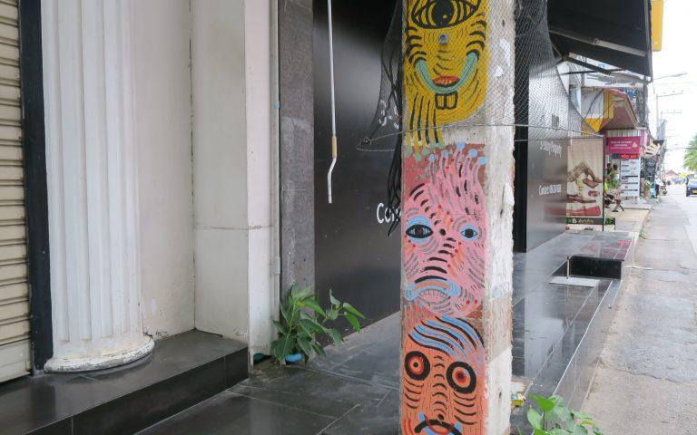 Граффити в Хуа Хине 12