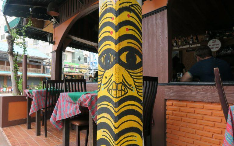 Граффити в Хуа Хине 11