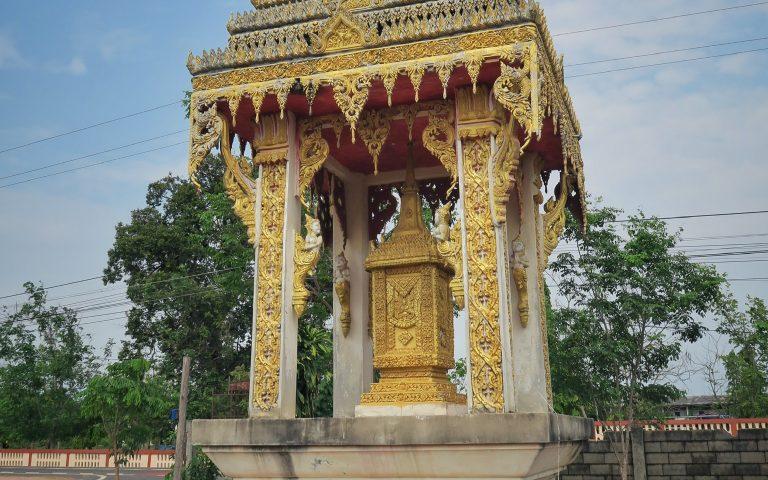 Буддийский храм Wat Non Samran