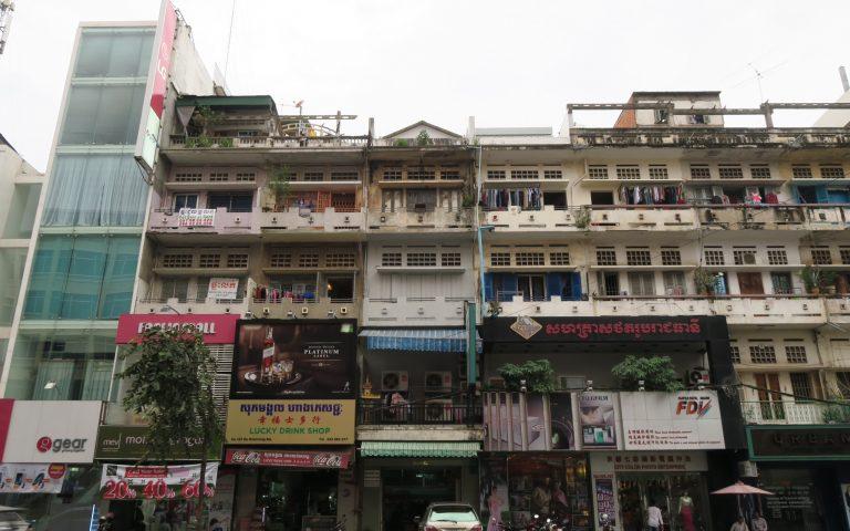Фасады Пномпеня