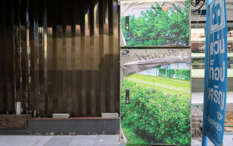 Бангкок озеленяется
