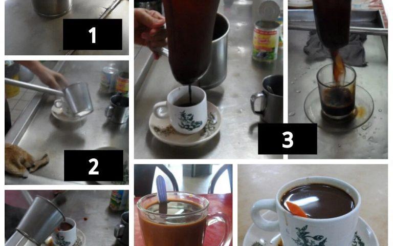 Традиционный азиатский кофе