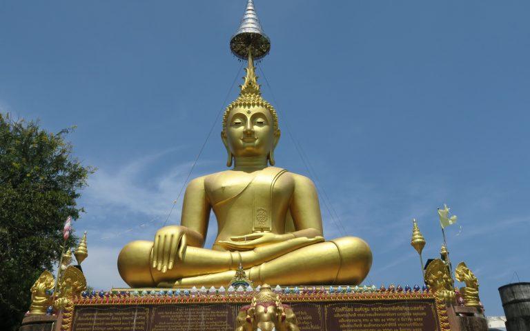 Будда Золотой