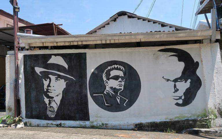 Граффити-стена на Google Maps