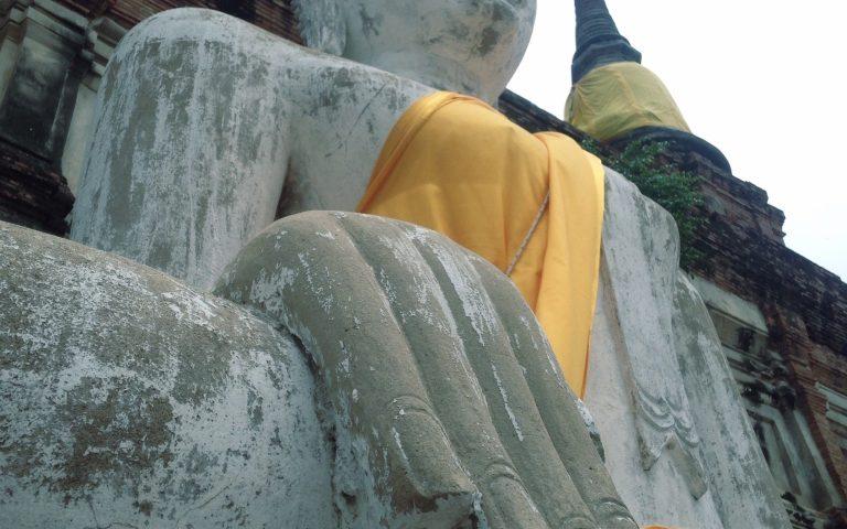 Длань Будды