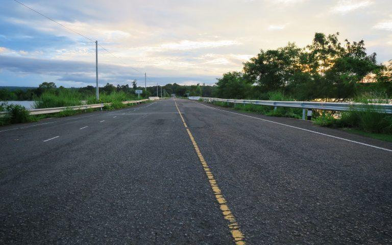 Дороги, по которым мы едем №97