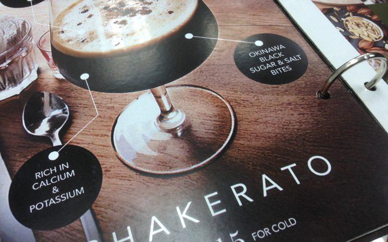 Shakerato – кофейный напиток с минеральной водой
