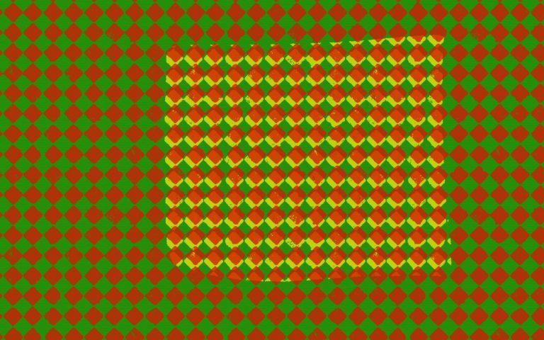 Зелёный процессор