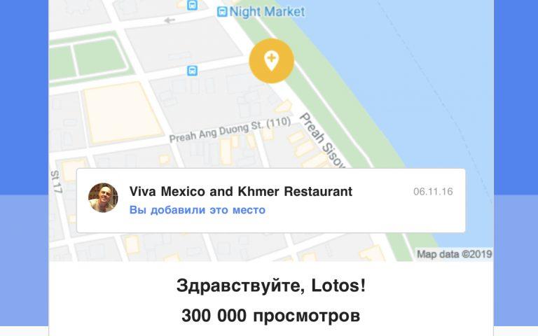 Возможности Google Maps
