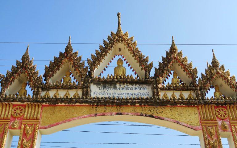 Тайцы и денежный вопрос
