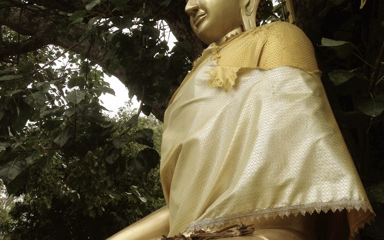 Будда Уверенный