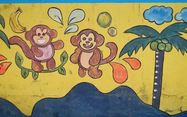Школьные граффити 3