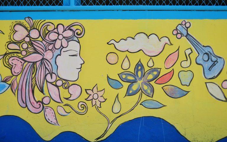 Школьные граффити 5