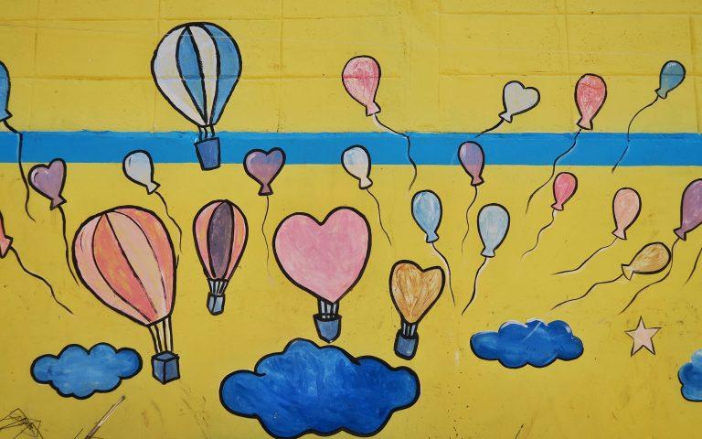 Школьные граффити 2