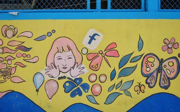 Школьные граффити 4