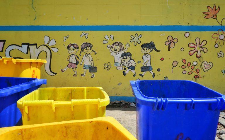 Школьные граффити