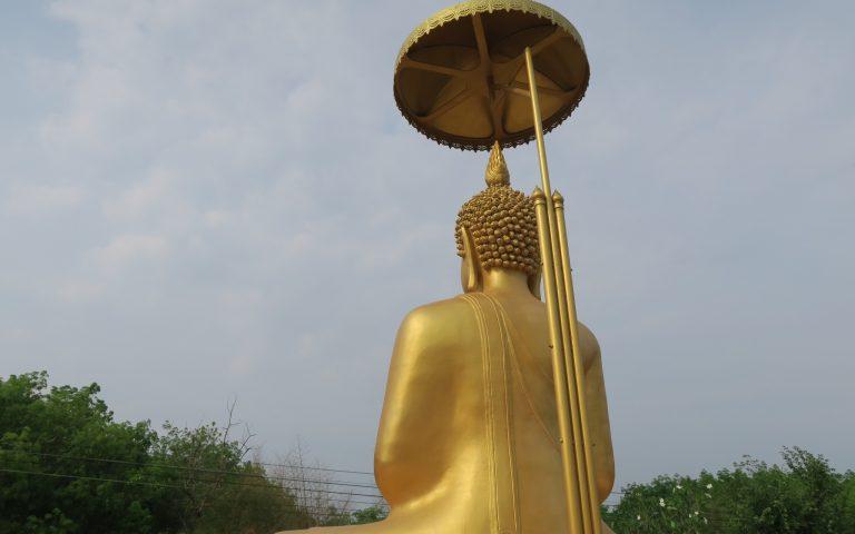 Обратная сторона Будды №38