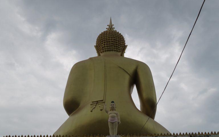 Обратная сторона Будды №36