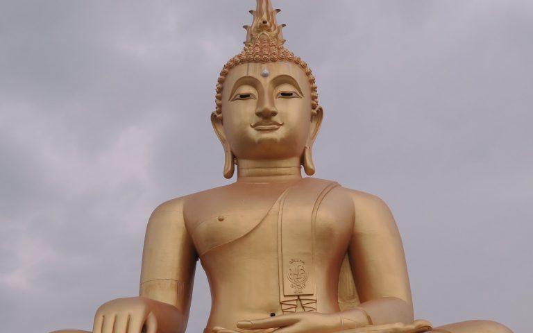 Величественный Будда